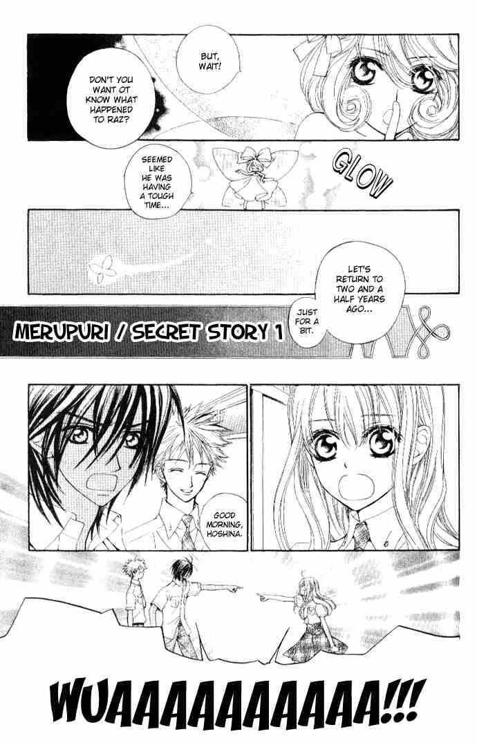 Merupuri 23 Page 2