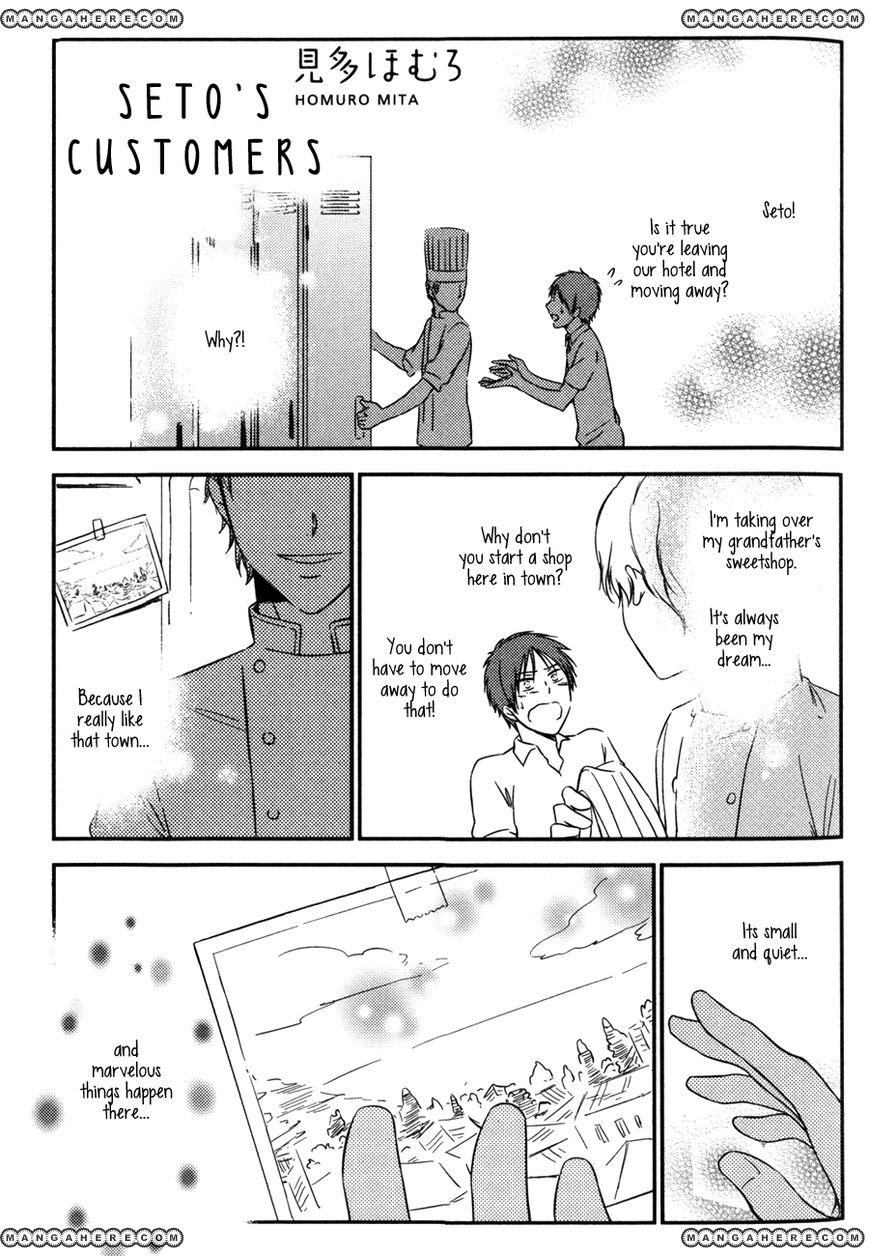 Seto no Omise no Okyakusama 1 Page 2