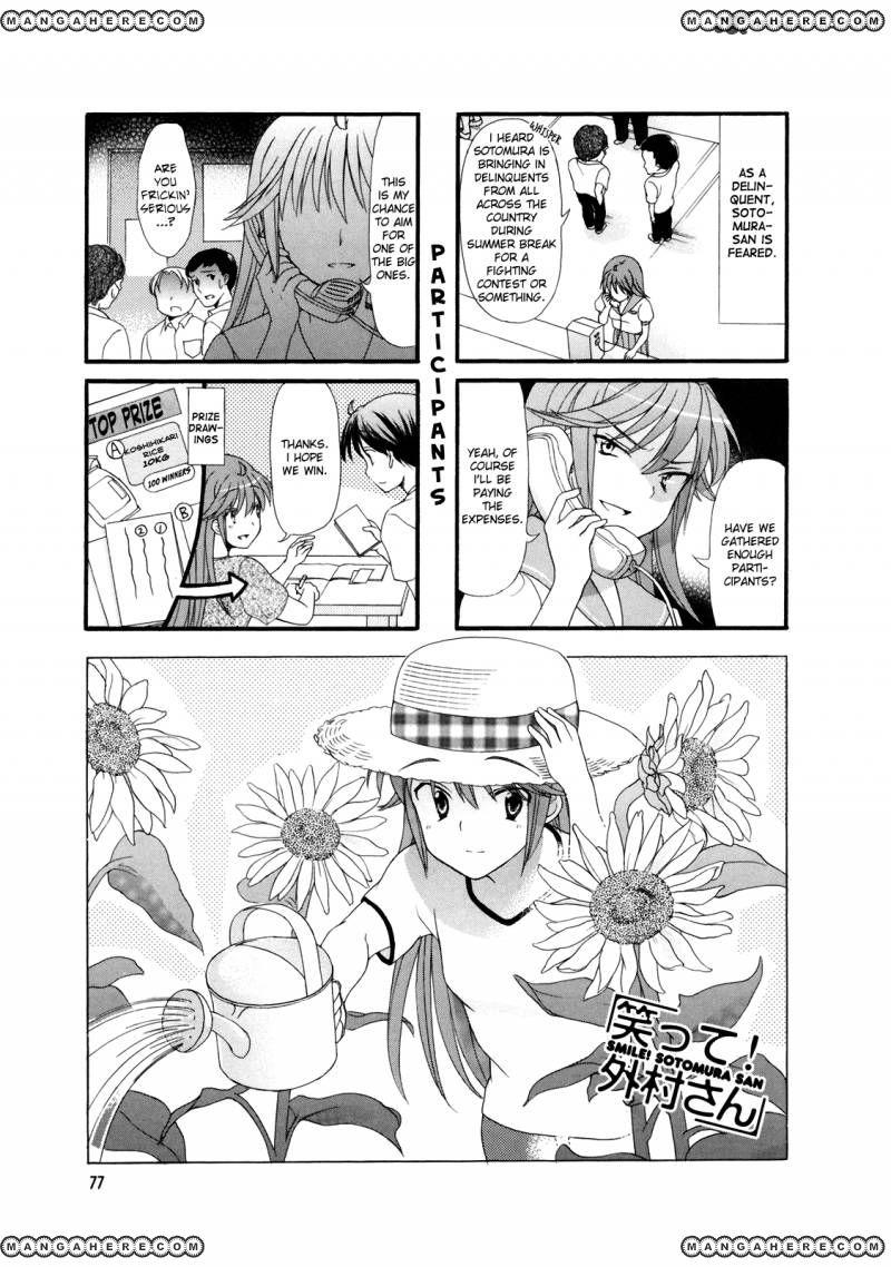Waratte! Sotomura-san 13 Page 1