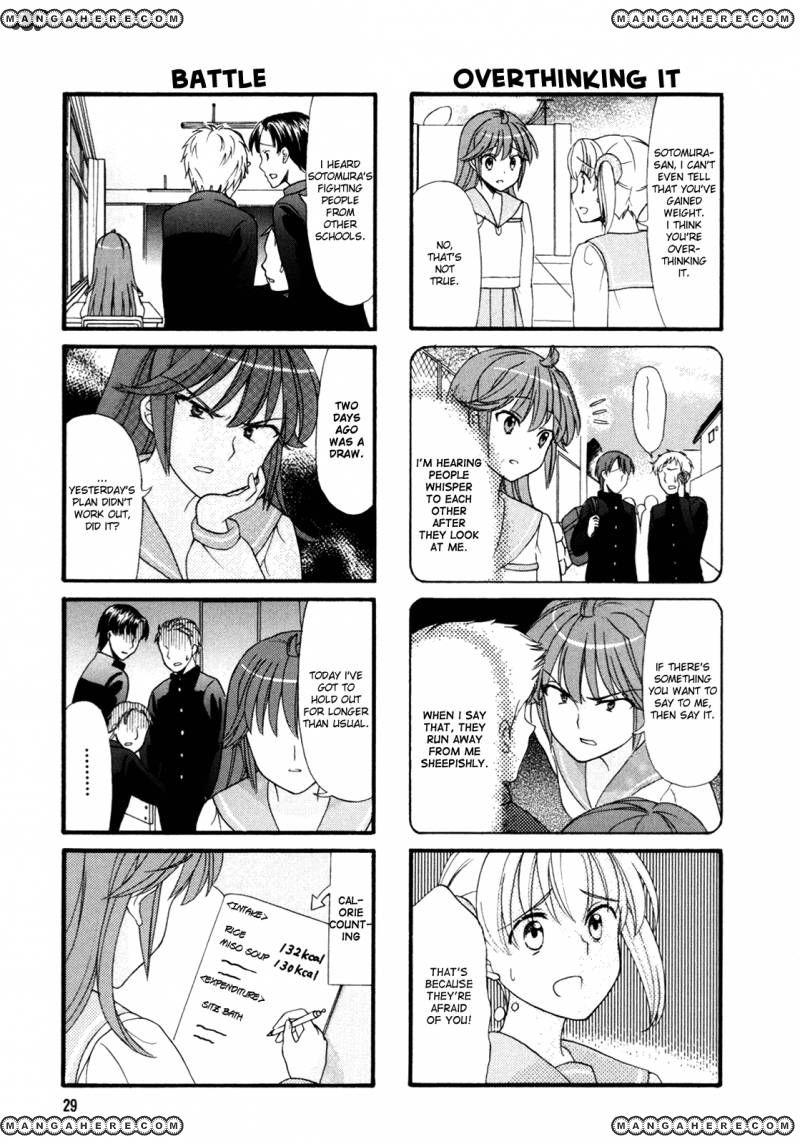 Waratte! Sotomura-san 23 Page 2
