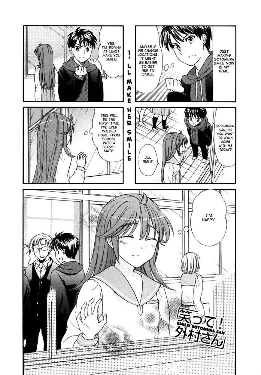 Waratte! Sotomura-san 30 Page 1