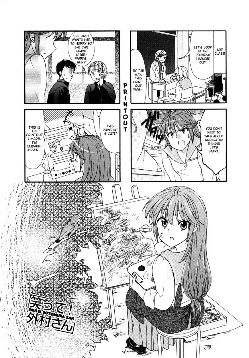 Waratte! Sotomura-san 34 Page 1
