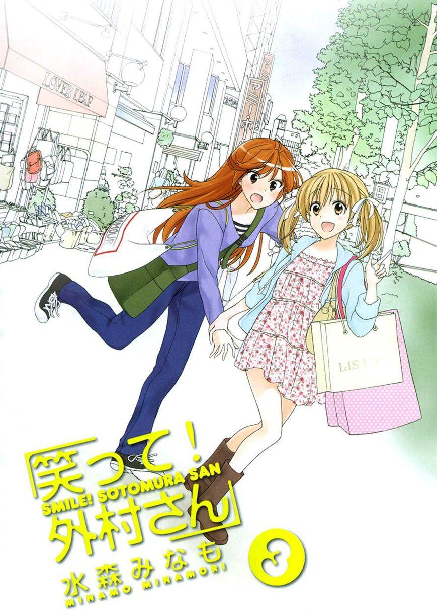 Waratte! Sotomura-san 36 Page 2