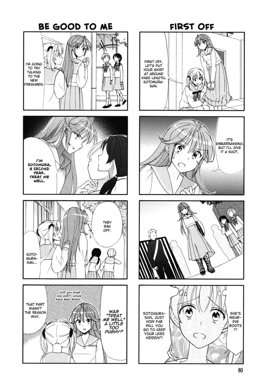 Waratte! Sotomura-san 47 Page 2