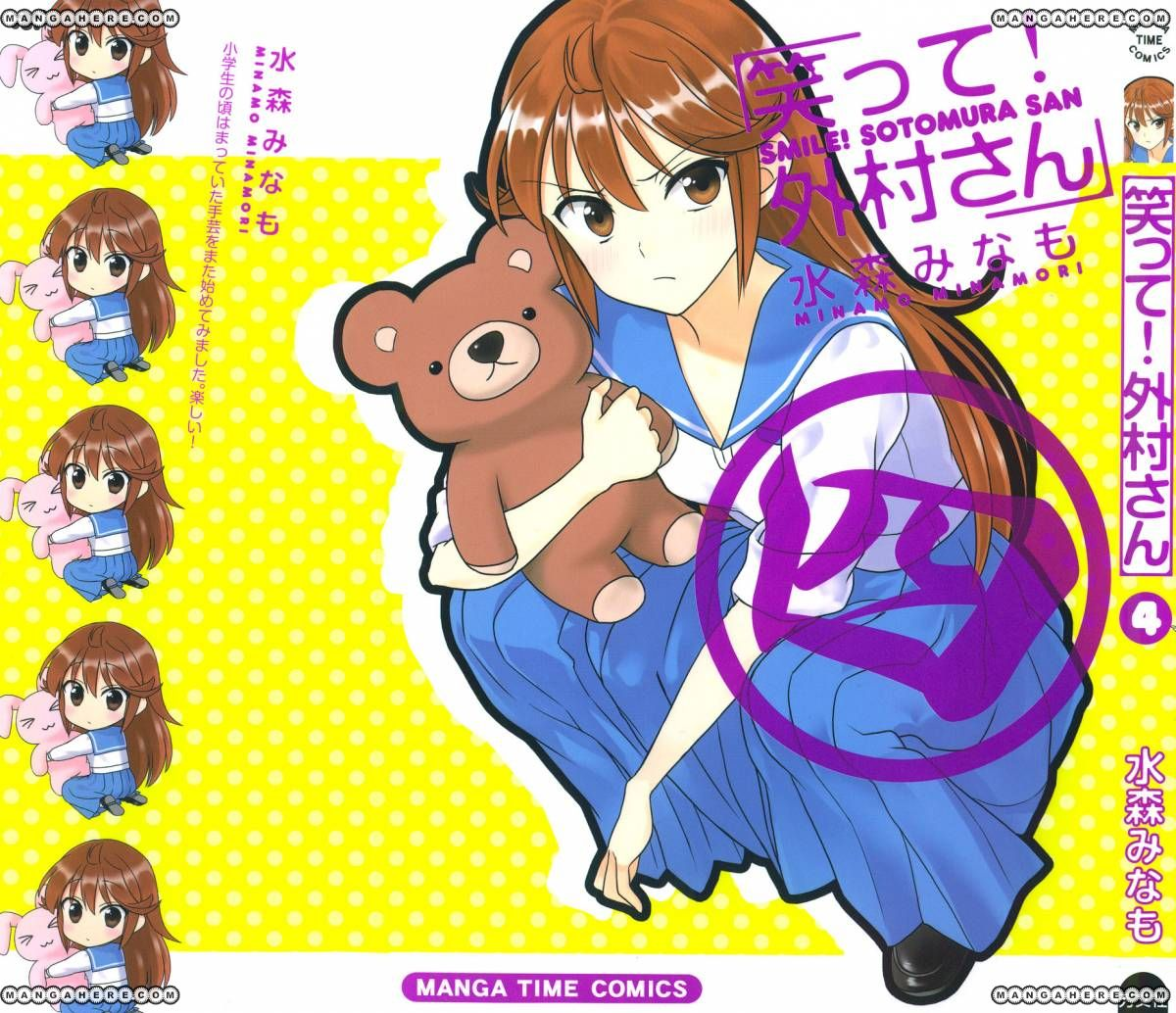 Waratte! Sotomura-san 52 Page 1