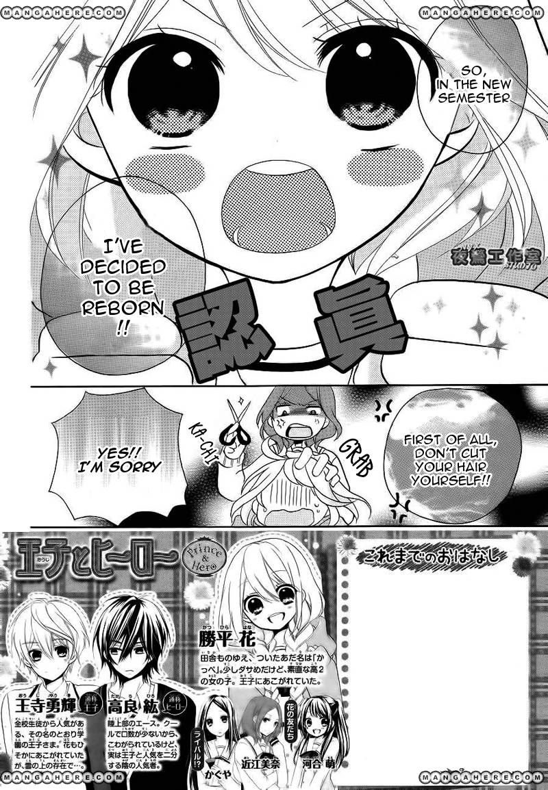 Ouji to Hero 7 Page 2