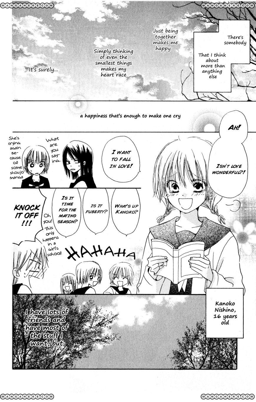 Natsu no Kakera 5 Page 4