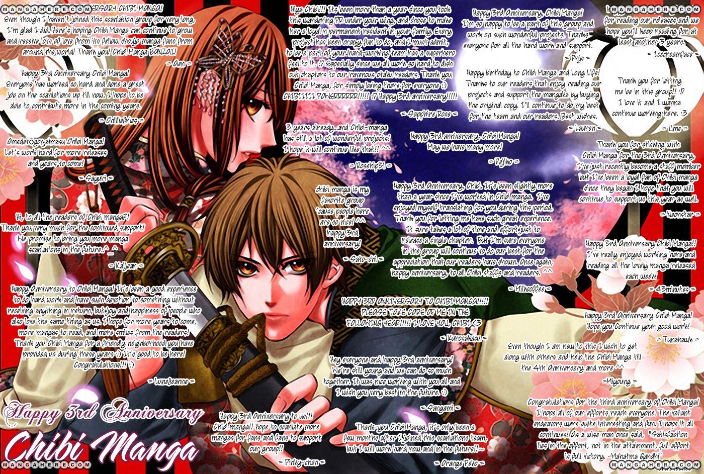 Kyou no Kira-kun 2 Page 1