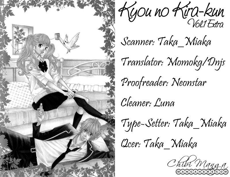 Kyou no Kira-kun 3.5 Page 1