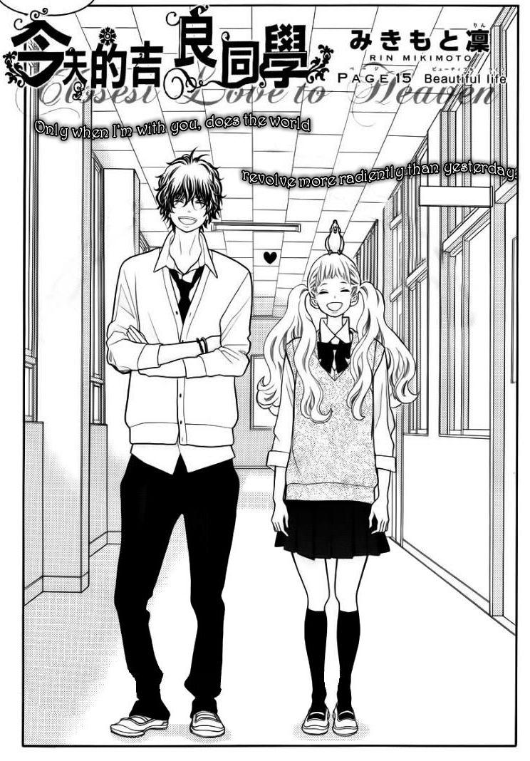 Kyou no Kira-kun 15 Page 2