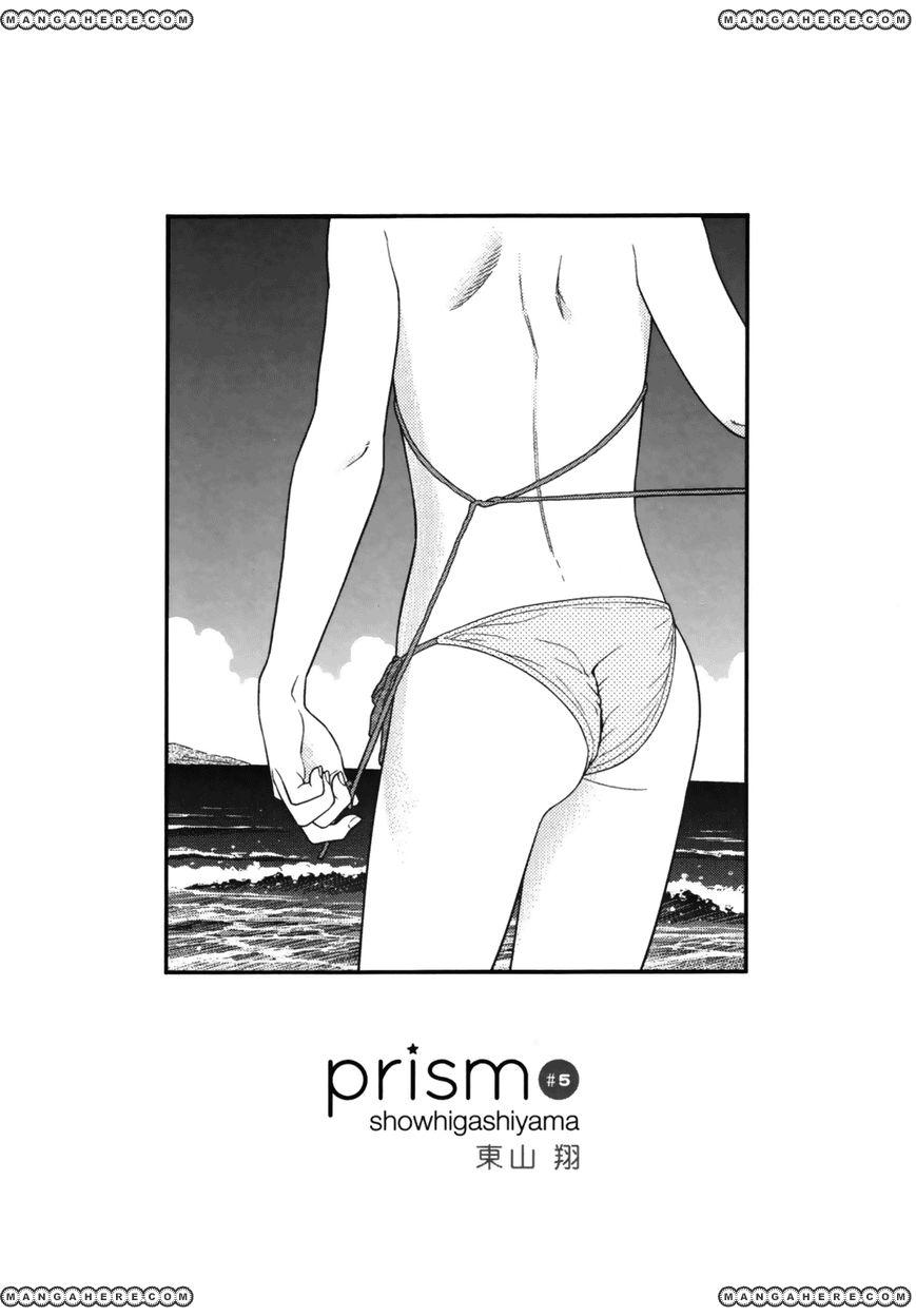 Prism (HIGASHIYAMA Shou) 5 Page 3