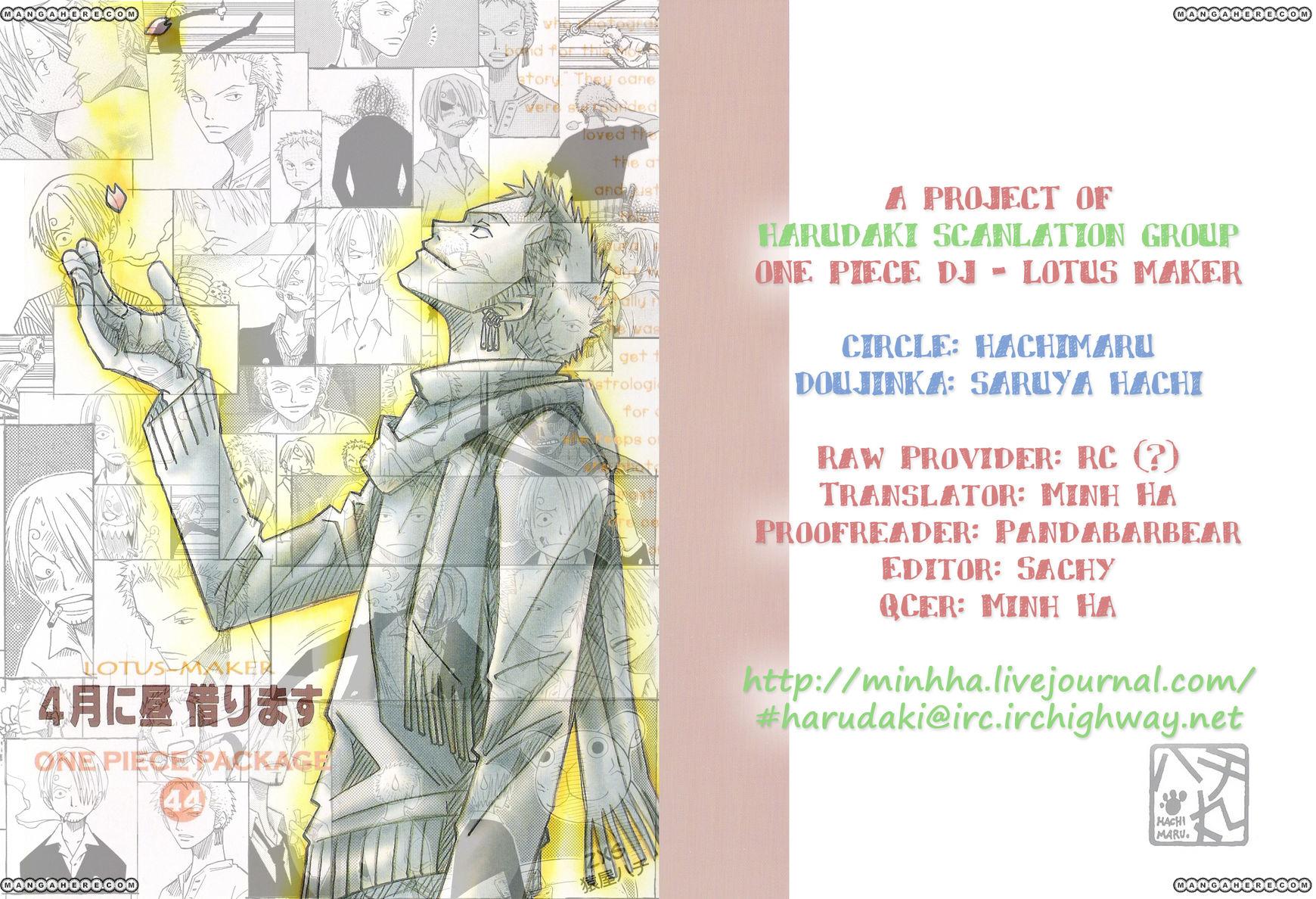 One Piece dj - Lotus Maker 1 Page 1