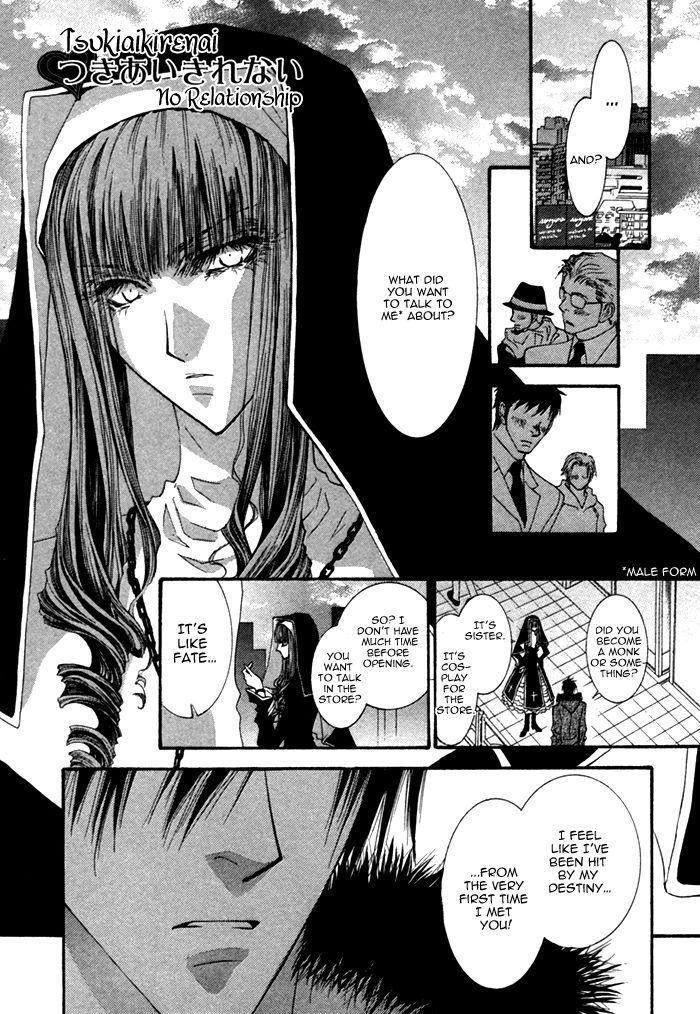 Henshin Dekinai 5 Page 2