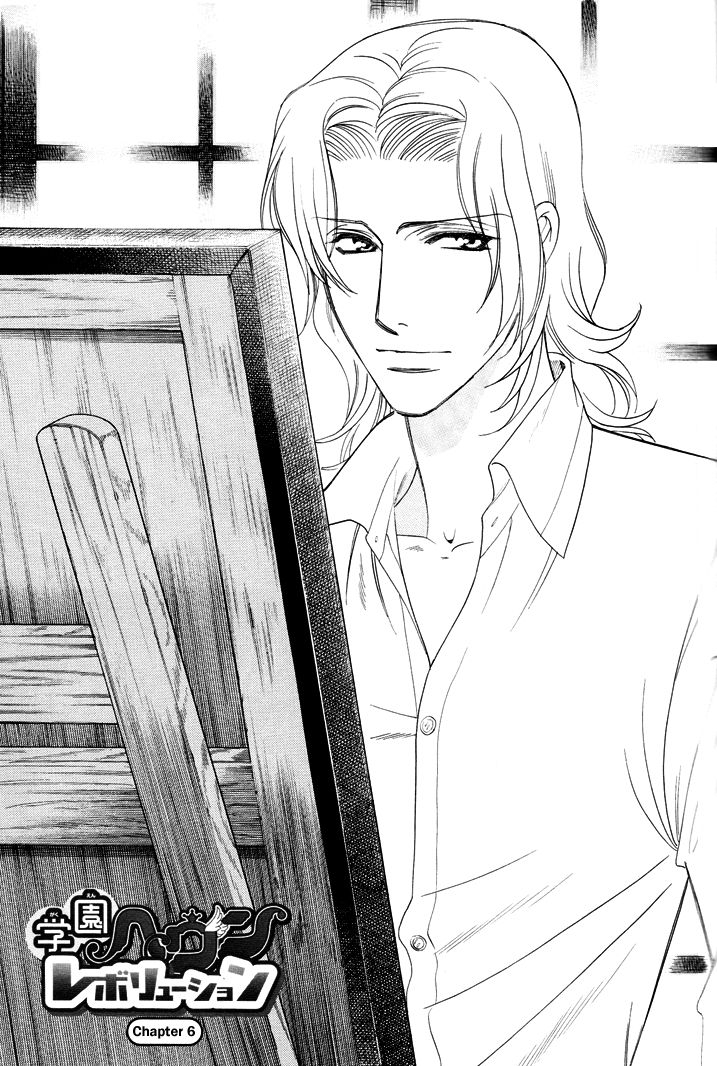Gakuen Heaven: Revolution 6 Page 2
