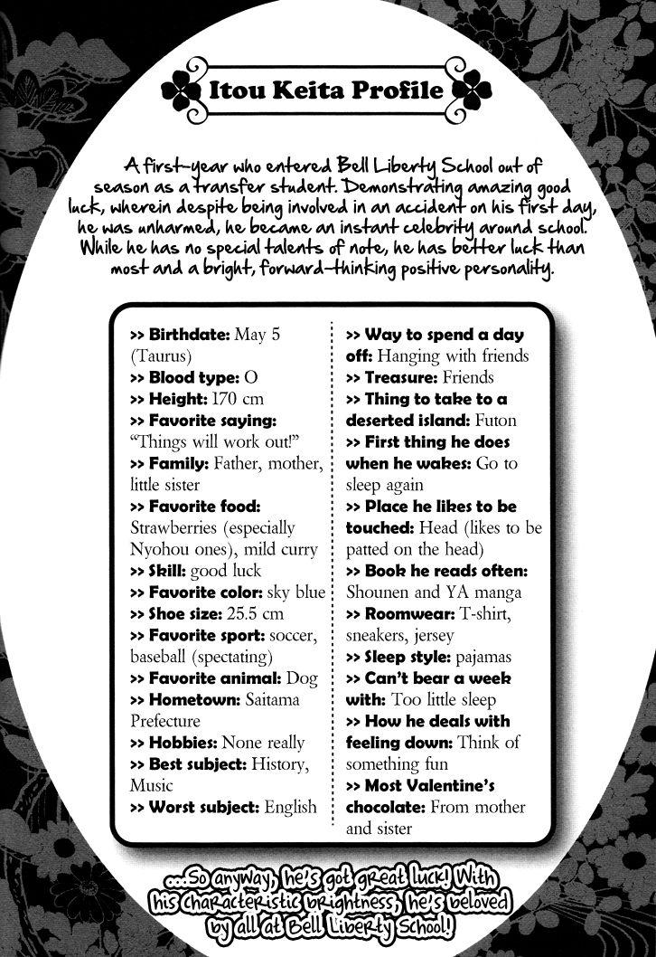 Gakuen Heaven: Revolution 8.5 Page 2