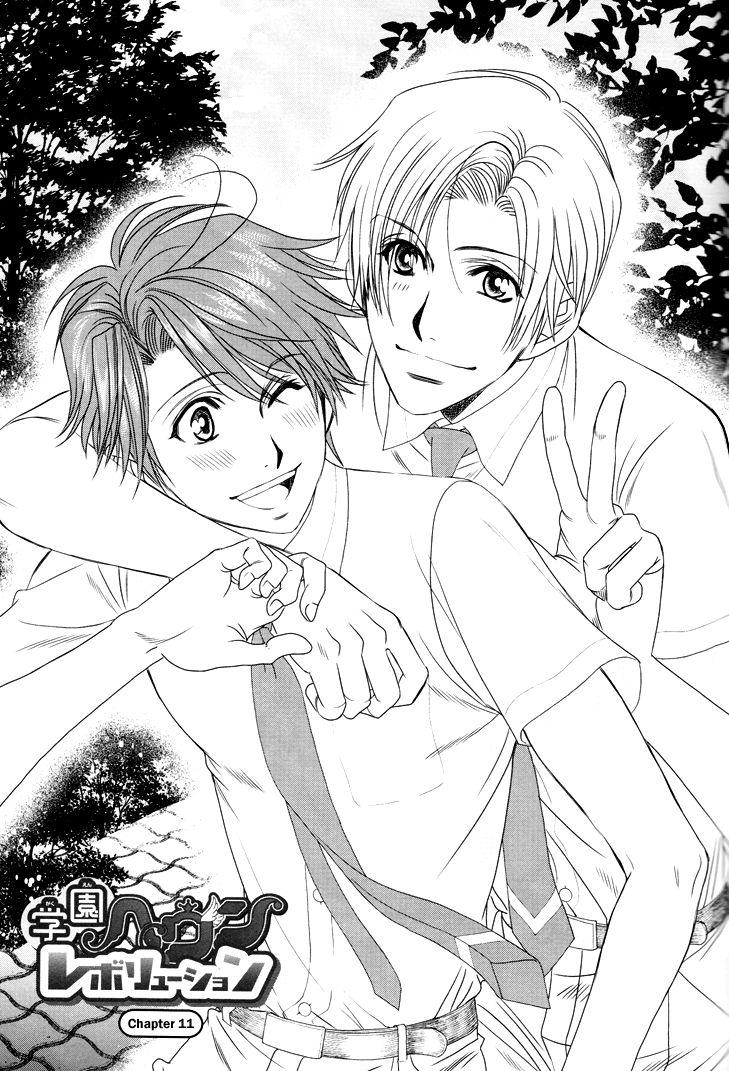 Gakuen Heaven: Revolution 11 Page 2