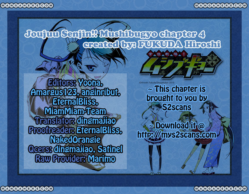 Joujuu Senjin!! Mushibugyo 4 Page 1