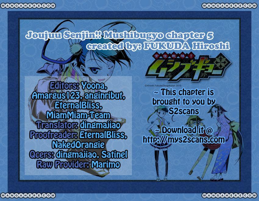 Joujuu Senjin!! Mushibugyo 5 Page 1