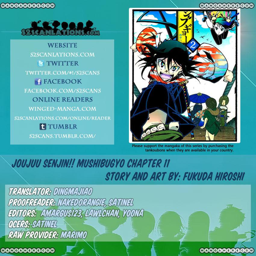 Joujuu Senjin!! Mushibugyo 11 Page 1
