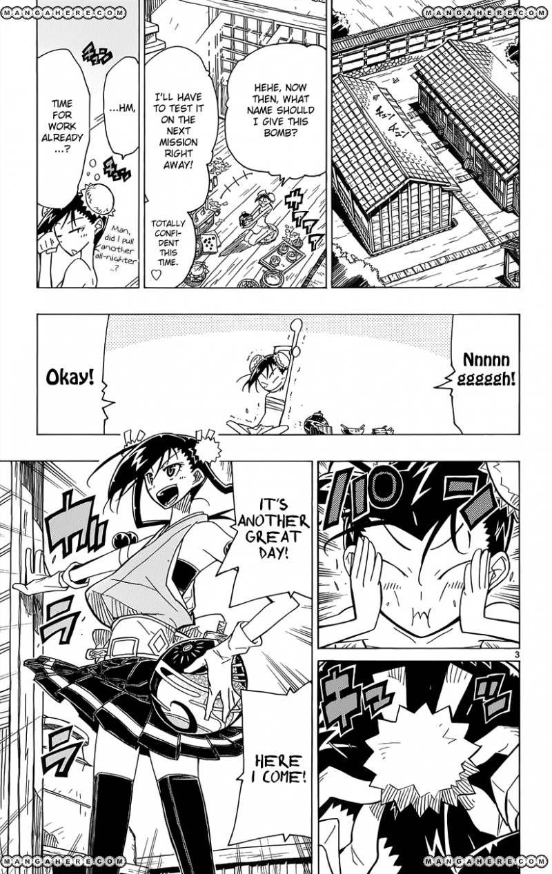 Joujuu Senjin!! Mushibugyo 13 Page 4