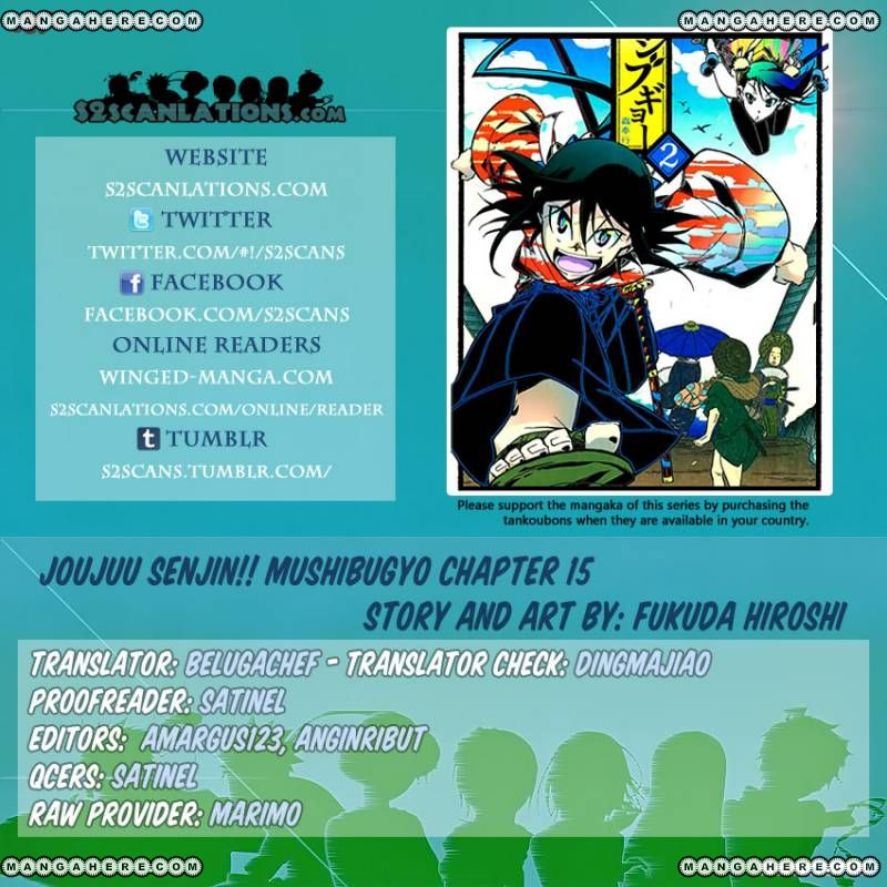 Joujuu Senjin!! Mushibugyo 15 Page 1