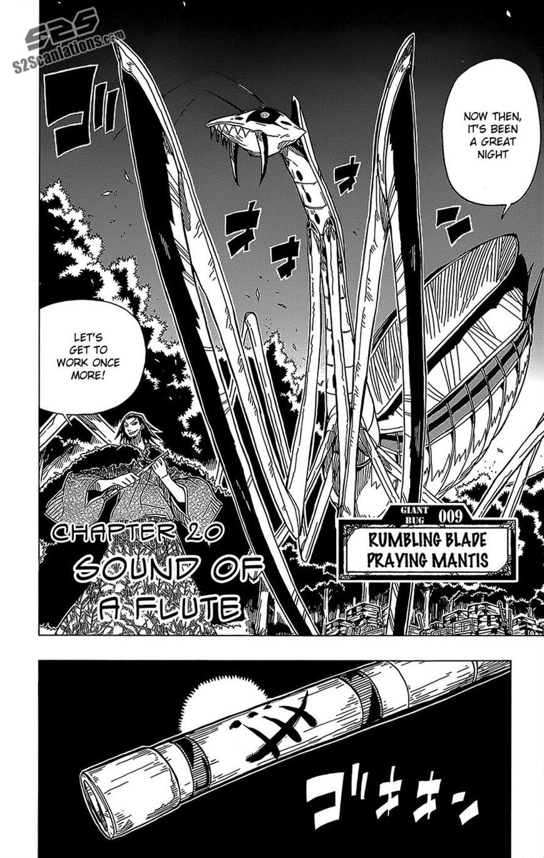 Joujuu Senjin!! Mushibugyo 20 Page 2