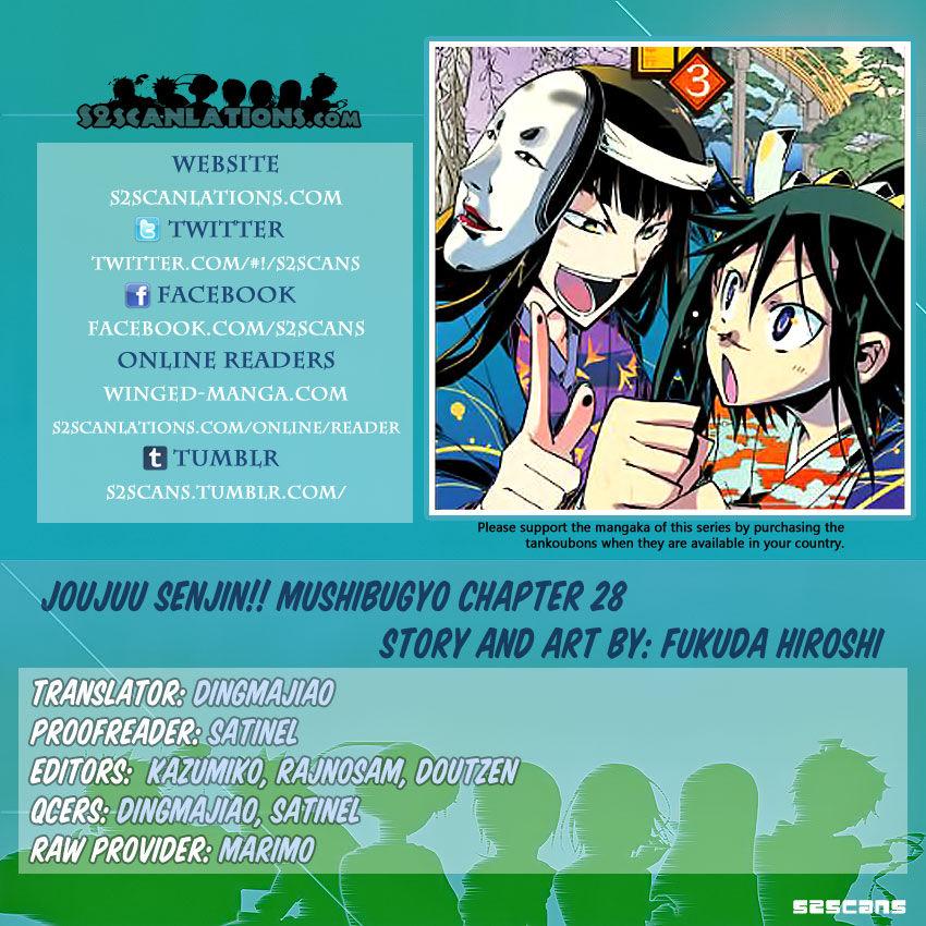 Joujuu Senjin!! Mushibugyo 28 Page 1