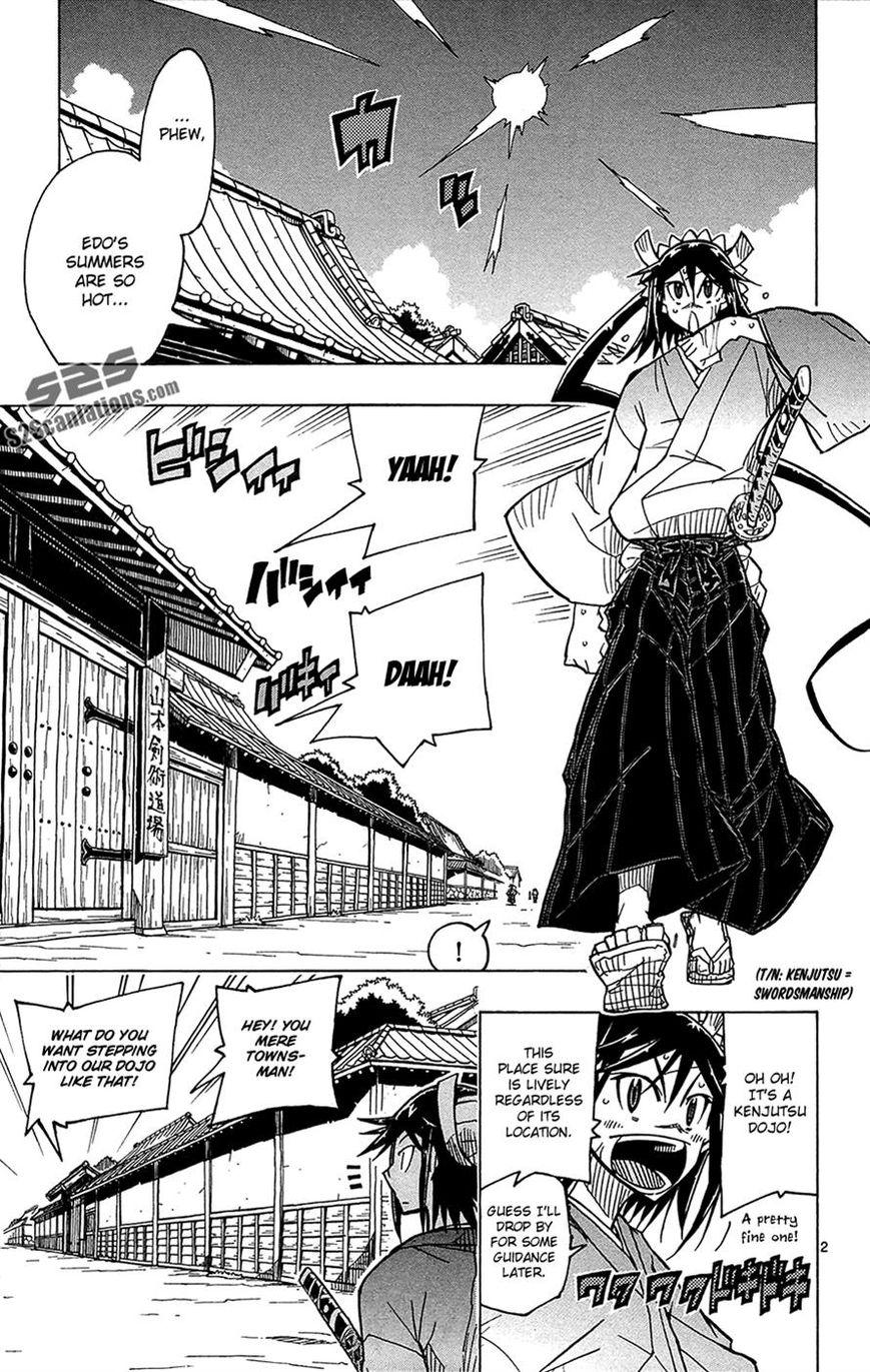 Joujuu Senjin!! Mushibugyo 29 Page 2