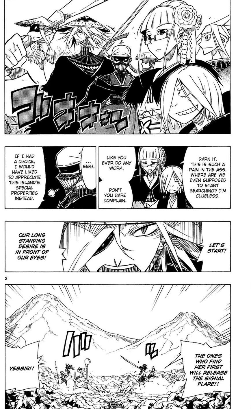 Joujuu Senjin!! Mushibugyo 42 Page 2