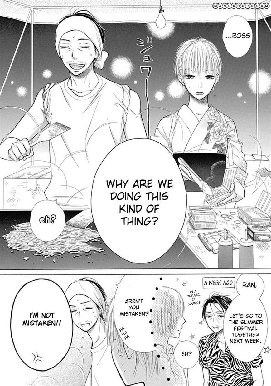 Ojikoi 5 Page 3