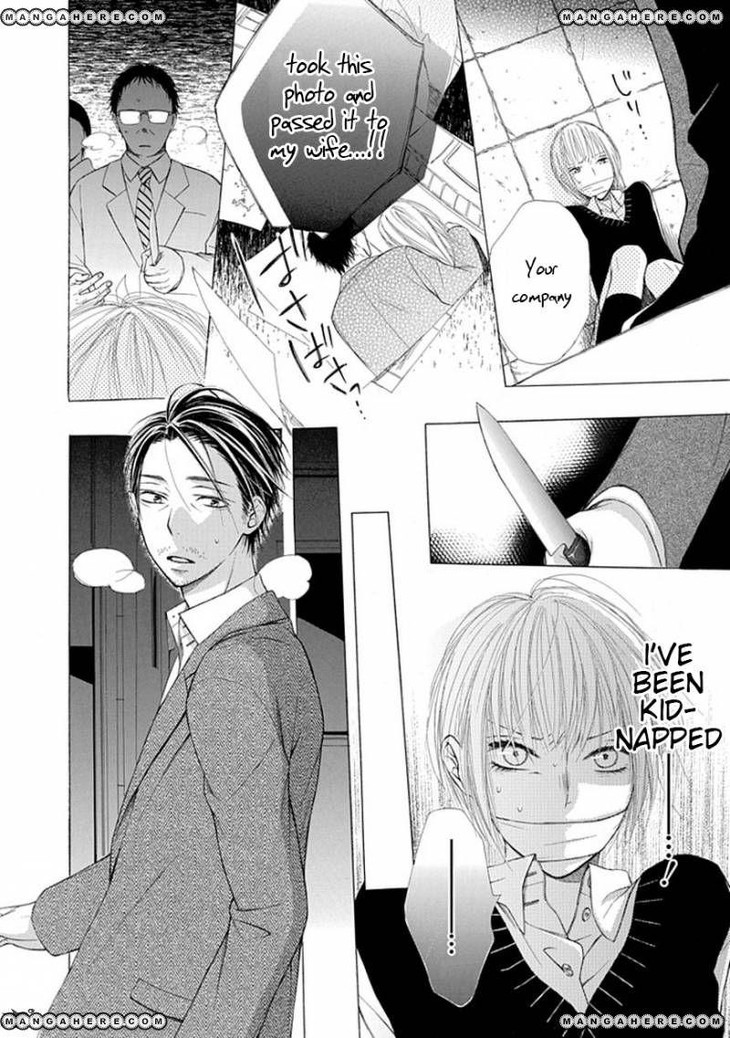 Ojikoi 7 Page 4