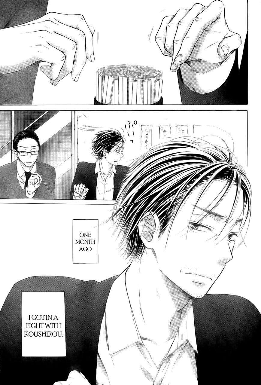 Ojikoi 7.6 Page 2