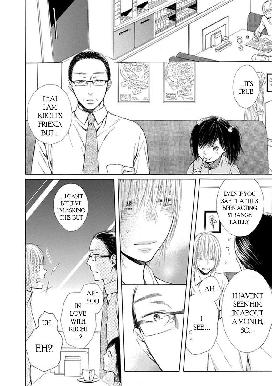 Ojikoi 11 Page 2