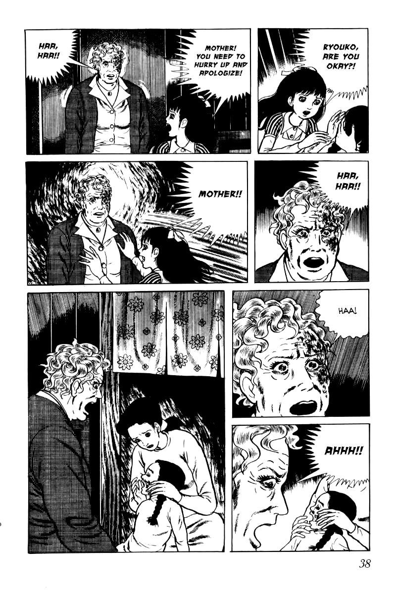 Senrei 2 Page 1