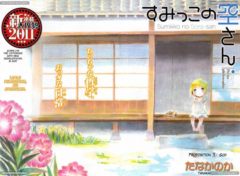 Sumikko no Sora-san 1 Page 2