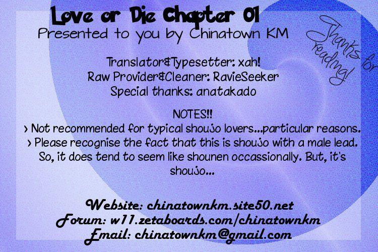 Love or Die 1 Page 1