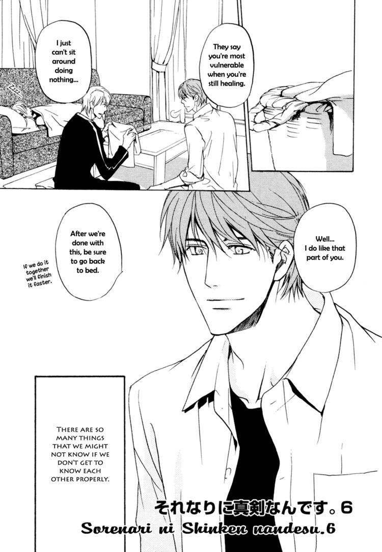 Sorenari ni Shinken nandesu 6 Page 2