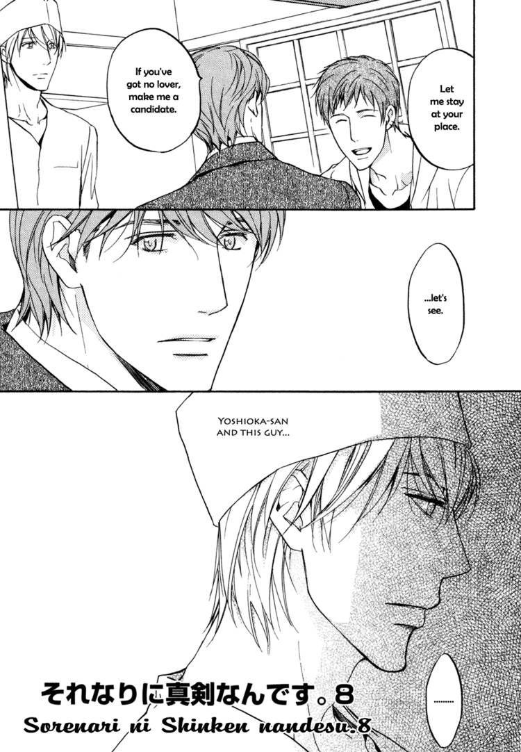 Sorenari ni Shinken nandesu 8 Page 2