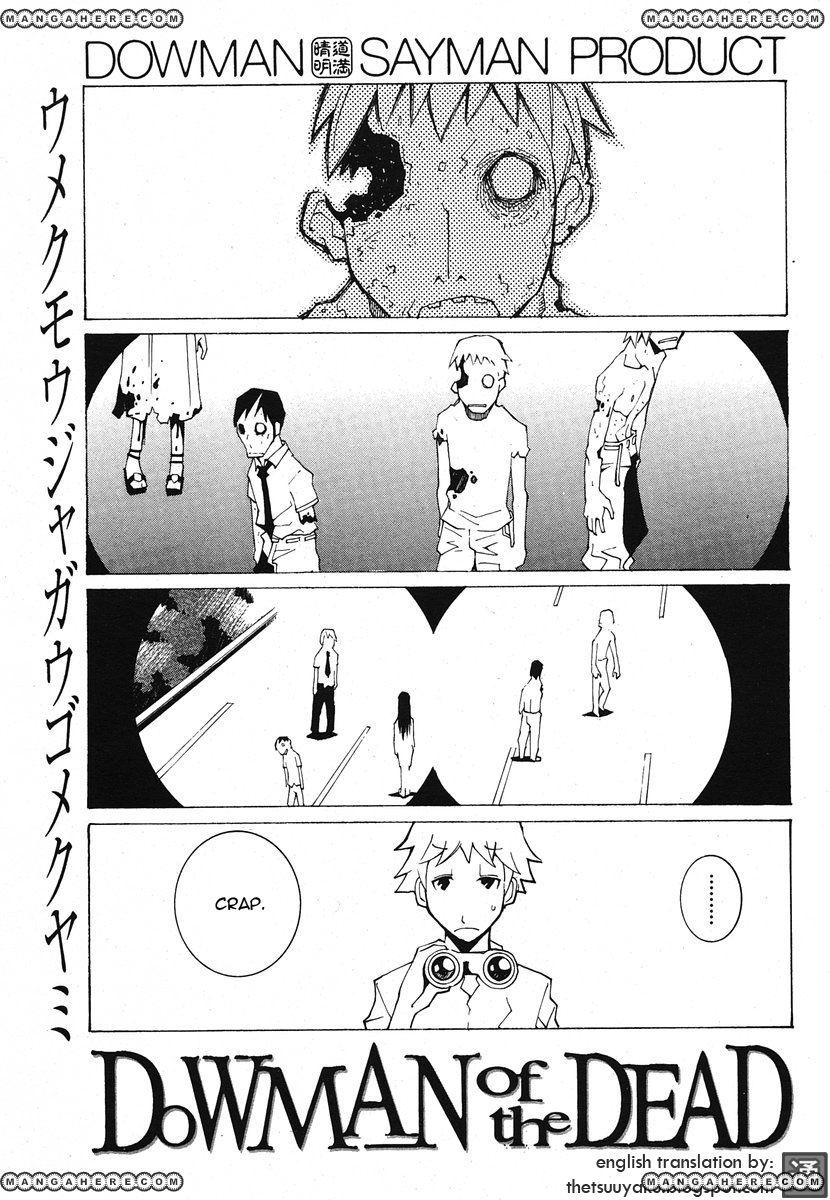 Saigo no Seihonnou to Suibakusen 3 Page 1