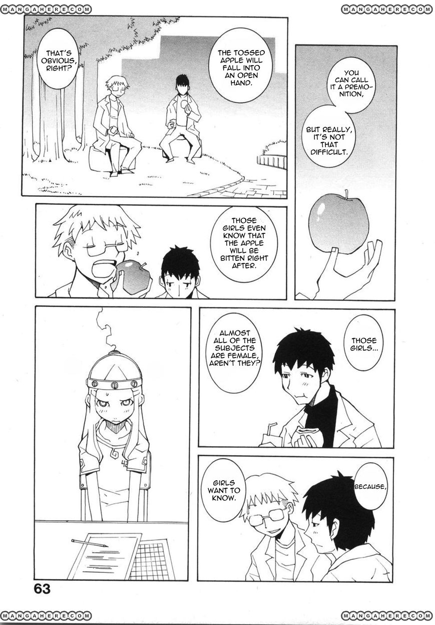 Saigo no Seihonnou to Suibakusen 19 Page 3