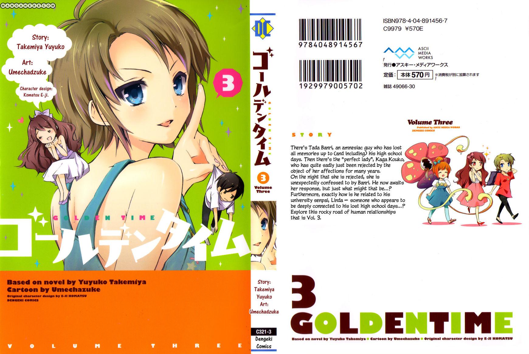 Golden Time (Umechazuke) 13 Page 2