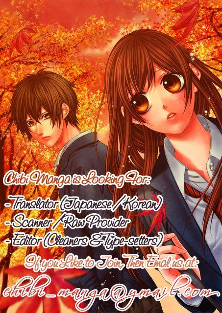 Wakusei Honey 1 Page 2