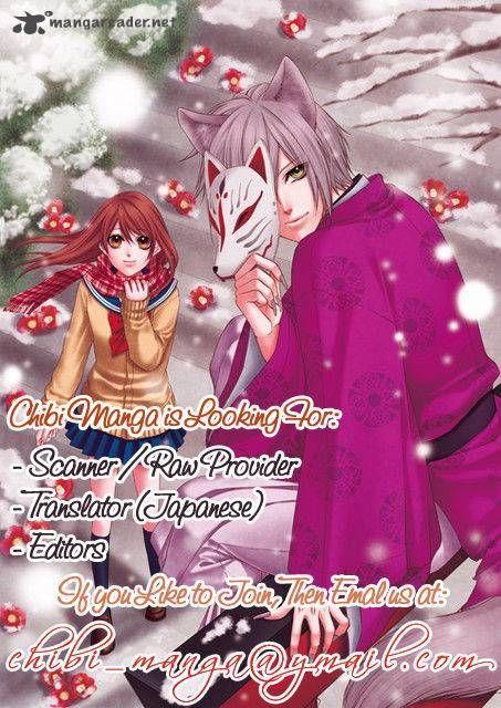 Oniisamakata, Goranshin! 3 Page 2