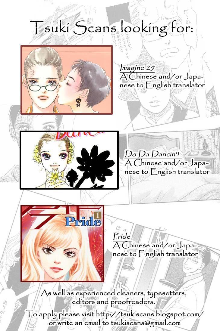 Pride 1 Page 2