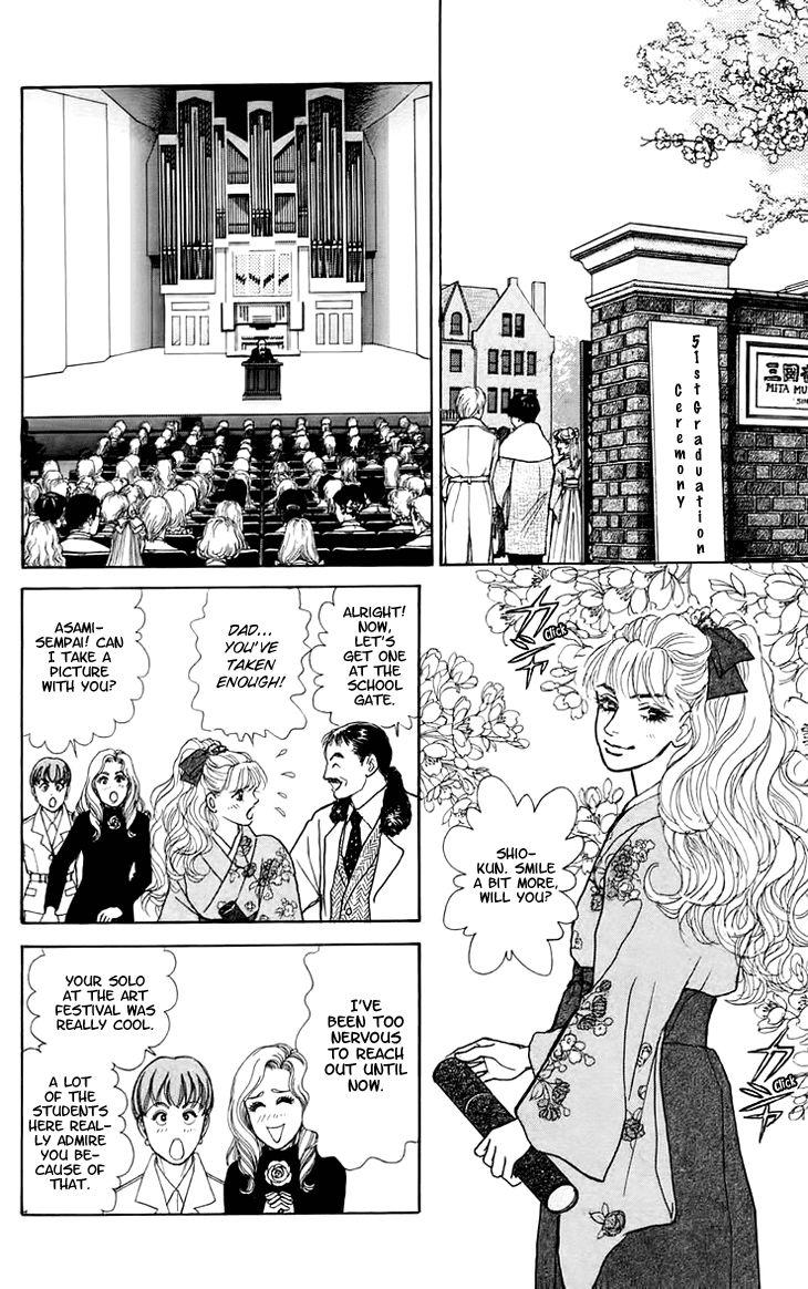 Pride 4 Page 1