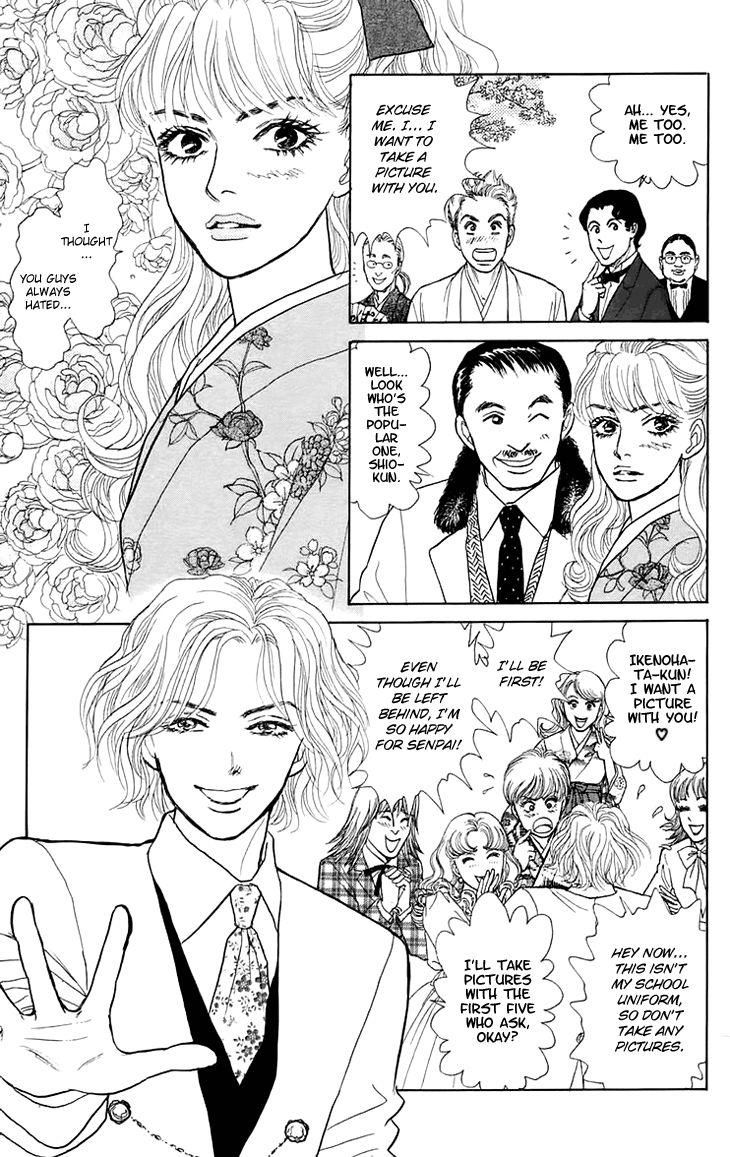Pride 4 Page 2
