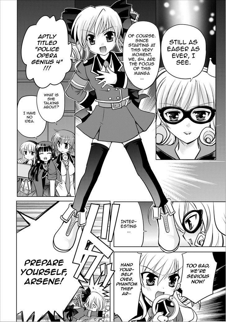 Tantei Opera Milky Holmes - Radical Time 1 Page 2