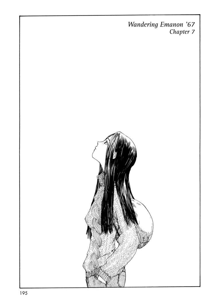 Sasurai Emanon 7 Page 1
