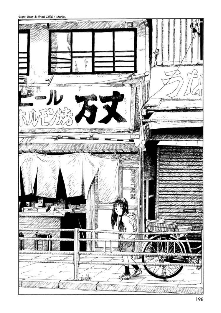 Sasurai Emanon 7 Page 4