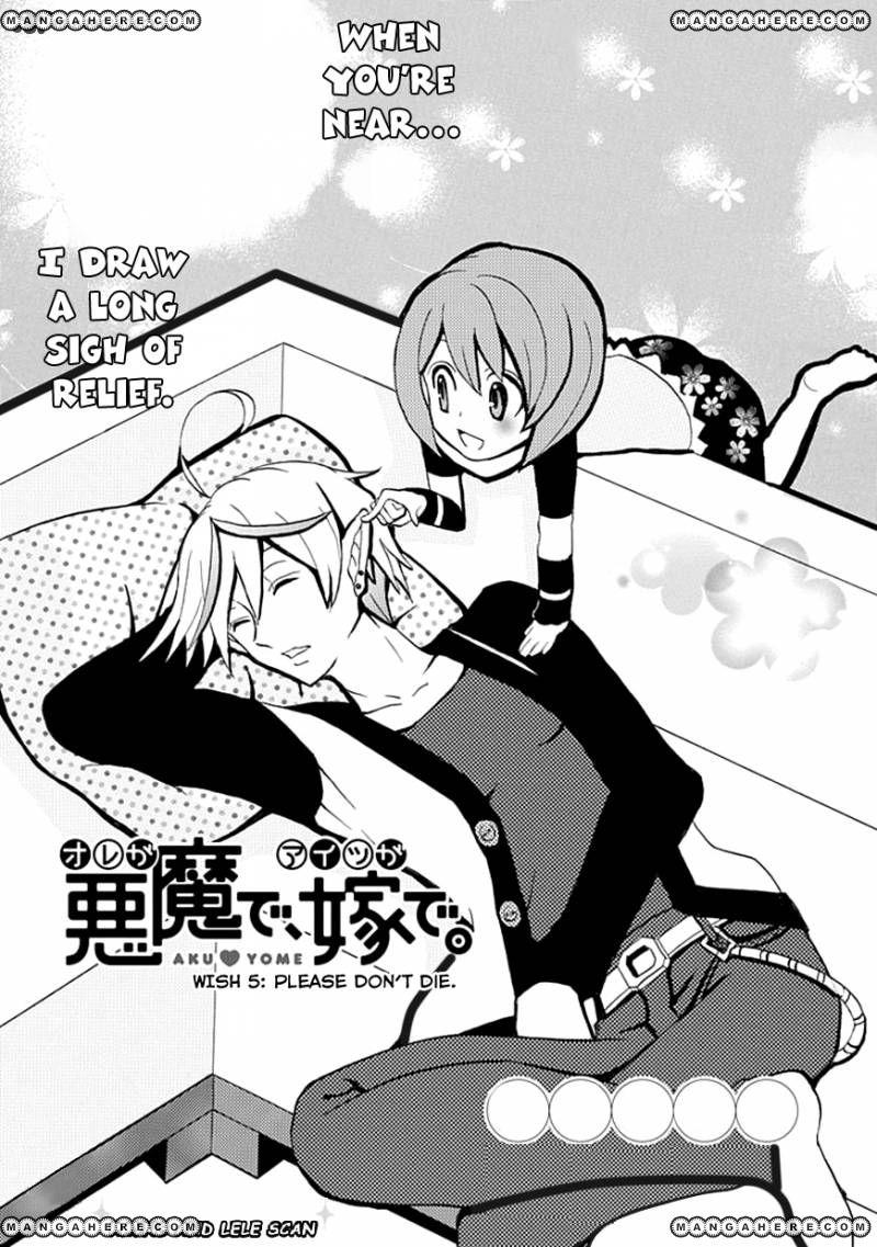 Ore ga Akuma de, Aitsu ga Yome de. 5 Page 3